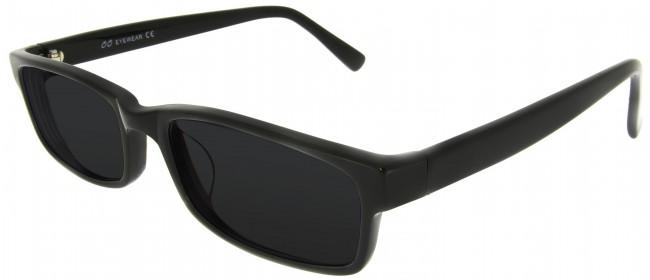 Sonnenbrille Gonea C18