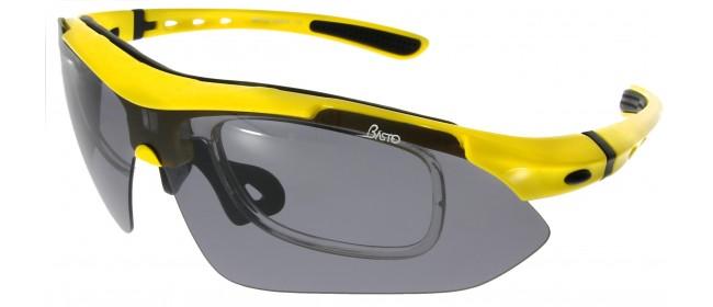 Sportbrille Atos C9