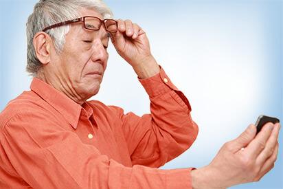 Vor- und Nachteile von Gleitsichtbrillen