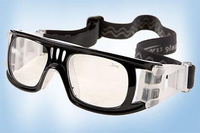 Ballsportbrille