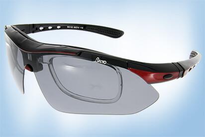 sportbrillen f r brillentr ger und wechselscheiben. Black Bedroom Furniture Sets. Home Design Ideas